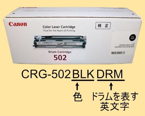 CRG-502BLKDRM