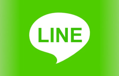 LINEで買取の無料査定はこちら