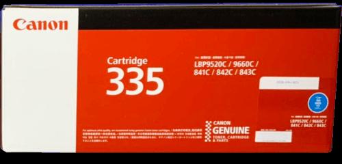 キャノン CANON トナーカートリッジ335C シアン CRG-335CYN 8672B001