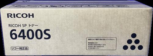 リコー RICOH SPトナー 6400S M9X7-00 高価買取中