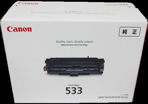 キャノン CANON トナーカートリッジ533 CRG-533 8026B002