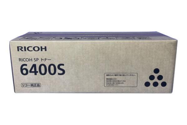 リコー RICOH SP トナー 6400S M9X7-00