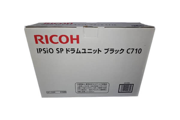 リコー RICOH IPSiO SP ドラムユニット ブラック C710