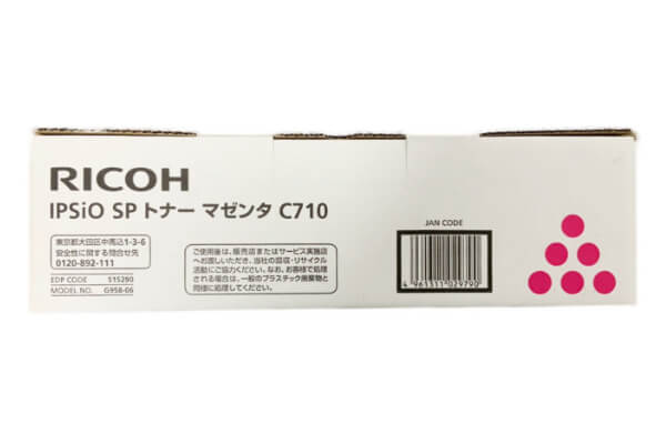 リコー RICOH IPSIO SPトナーC710 マゼンダ 515290