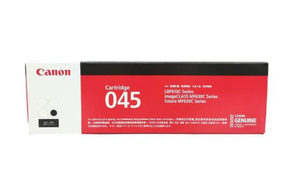 キャノン CANON トナーカートリッジ045 ブラック CRG-045BLK 1242C003
