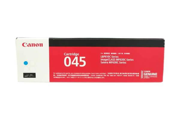 キャノン CANON トナーカートリッジ045 シアン CRG-045CYN 1241C003