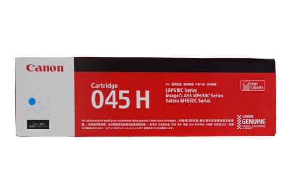 キャノン CANON トナーカートリッジ045H シアン CRG-045HCYN 1245C003