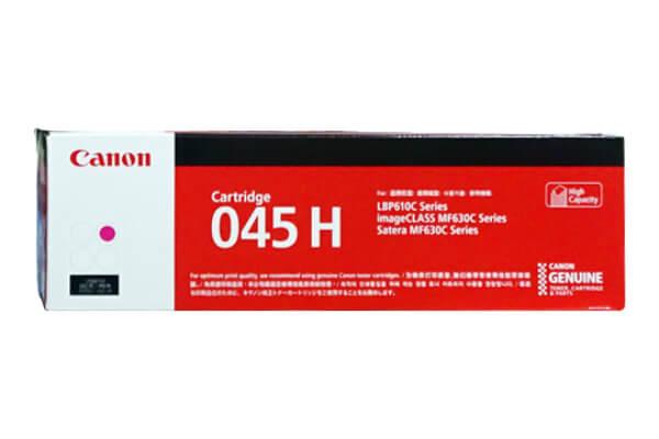 キャノン CANON トナーカートリッジ045H マゼンタ CRG-045HMAG 1244C003