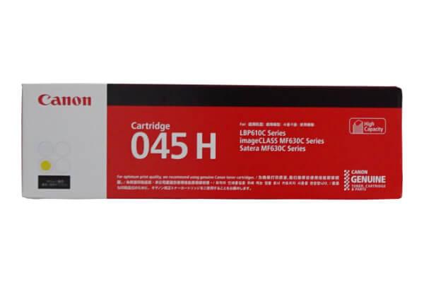 キャノン CANON トナーカートリッジ045 イエロー CRG-045HYEL 1243C003