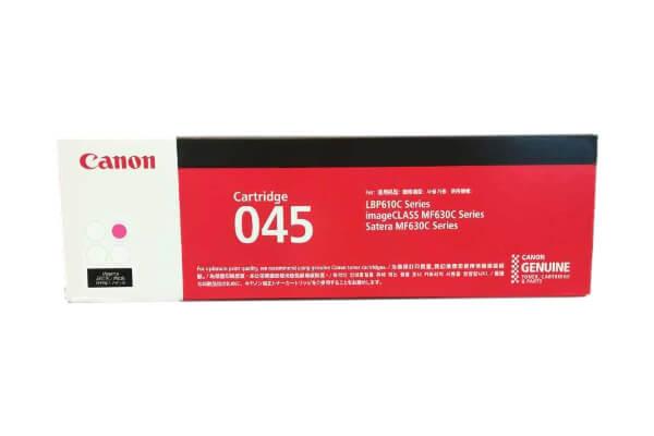 キャノン CANON トナーカートリッジ045 マゼンタ CRG-045MAG 1240C003
