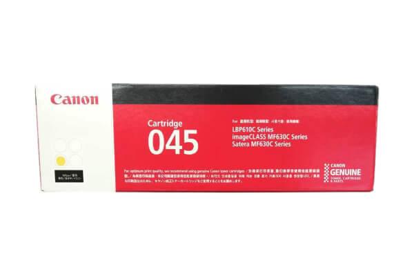 キャノン CANON トナーカートリッジ045 イエロー CRG-045YEL 1239C003