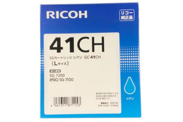 RICOH SGカートリッジ シアン GC41CH 大容量インク 515826