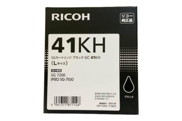 RICOH SGカートリッジ ブラック GC41KH 大容量インク 515825