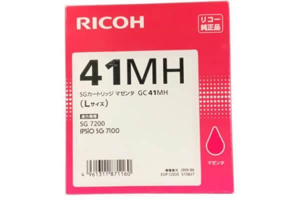 RICOH SGカートリッジ マゼンタ GC41MH 大容量インク 515827