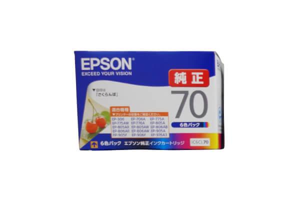 エプソン EPSON IC6CL70 インクカートリッジ 6色パック