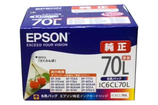 エプソン EPSON IC6CL70L インクカートリッジ 増量6色パック