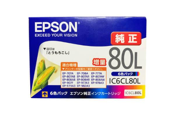 エプソン EPSON IC6CL80L インクカートリッジ 増量6色パック
