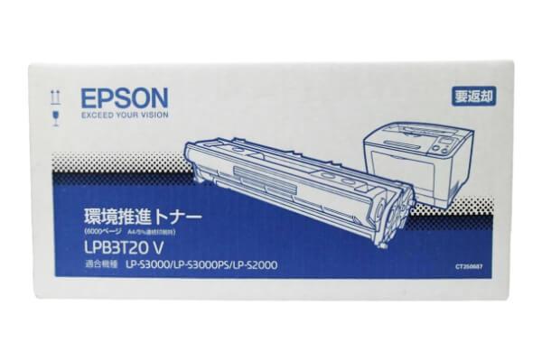 エプソン EPSON トナー LPB3T20 環境推進トナー