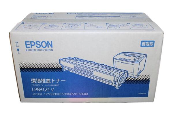 エプソン EPSON LPB3T21V 環境推進トナー