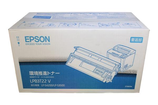 エプソン EPSON LPB3T22V 環境推進トナー
