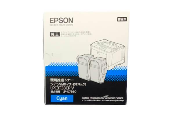 エプソン EPSON LPC3T33CPV 環境推進トナー シアン 2本パック