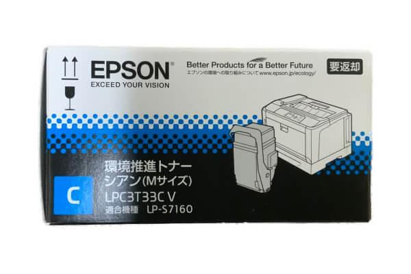 エプソン EPSON LPC3T33CV 環境推進トナー シアン