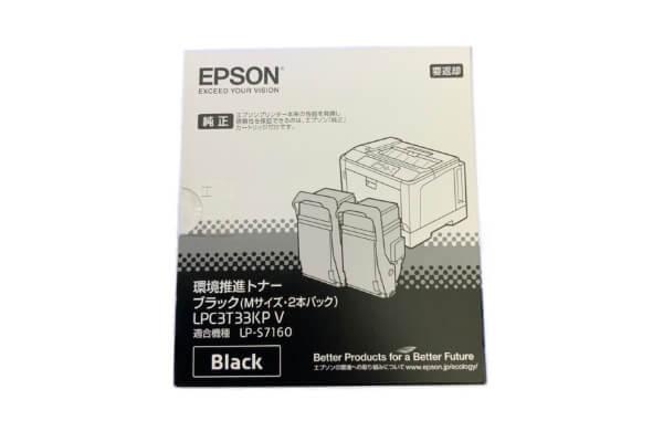 エプソン EPSON LPC3T33KPV 環境推進トナー ブラック 2本パック