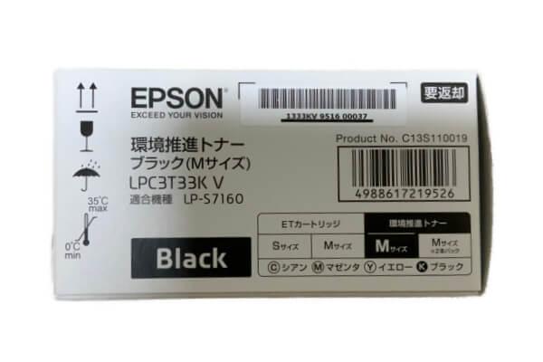 エプソン EPSON LPC3T33KV 環境推進トナー ブラック