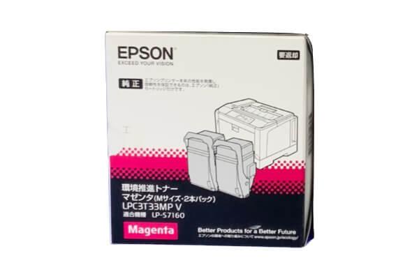 エプソン EPSON LPC3T33MPV 環境推進トナー マゼンタ 2本パック