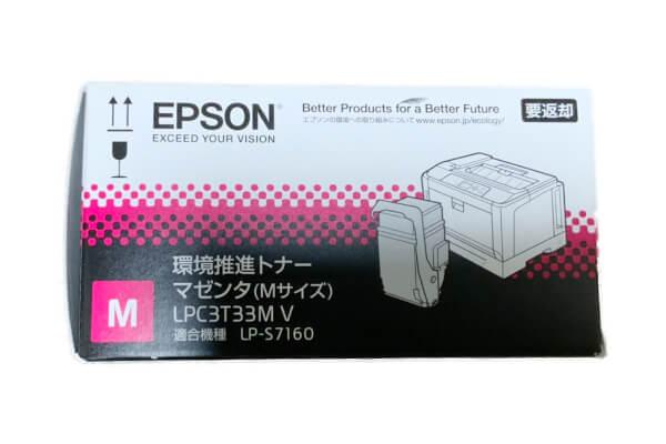 エプソン EPSON LPC3T33MV 環境推進トナー マゼンタ