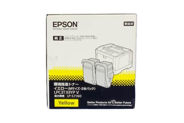 エプソン EPSON LPC3T33YPV 環境推進トナー イエロー 2本パック