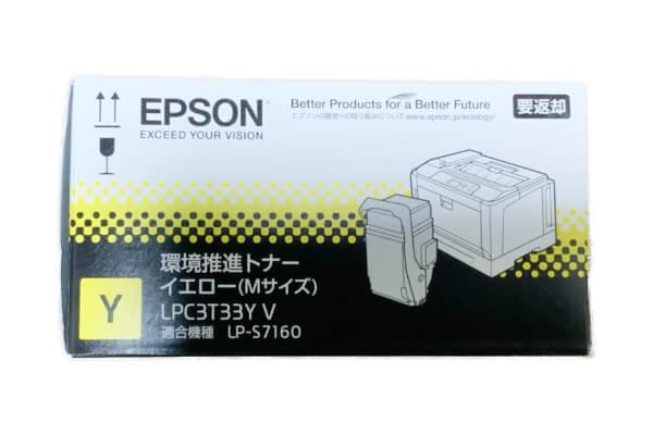エプソン EPSON LPC3T33YV 環境推進トナー イエロー