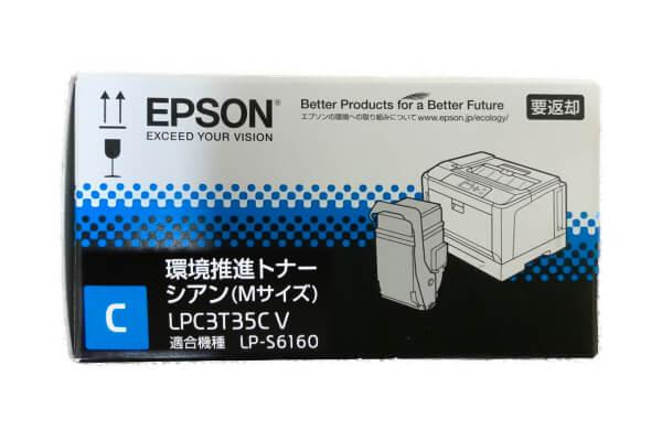 エプソン EPSON LPC3T35CV 環境推進トナー シアン