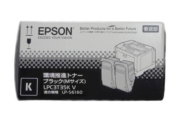 エプソン EPSON LPC3T35KV 環境推進トナー ブラック
