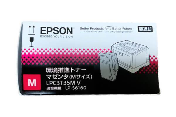 エプソン EPSON LPC3T35MV 環境推進トナー マゼンタ