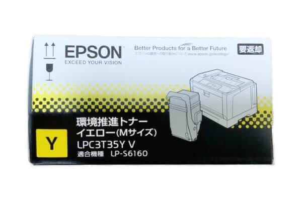 エプソン EPSON LPC3T35YV 環境推進トナー イエロー