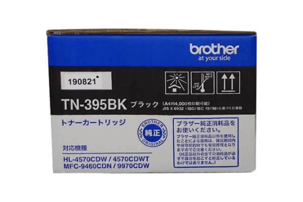 ブラザー Brother トナーカートリッジ TN-395BK ブラック