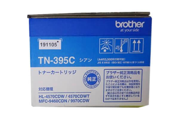 ブラザー Brother トナーカートリッジ TN-395C シアン