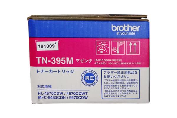 ブラザー Brother トナーカートリッジ TN-395M マゼンタ