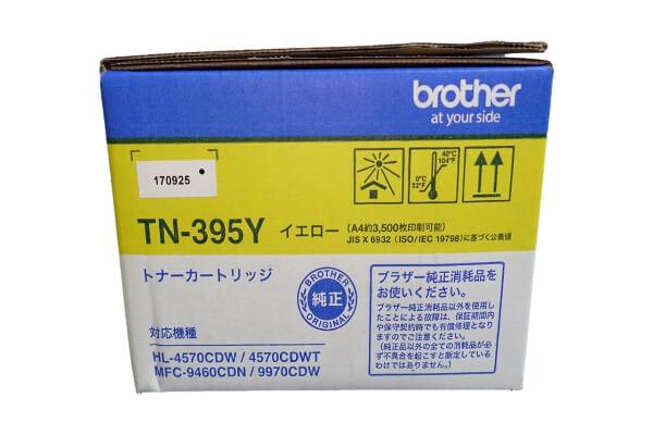 ブラザー Brother トナーカートリッジ TN-395Y イエロー
