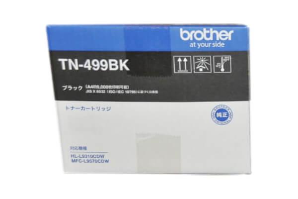 ブラザー Brother トナーカートリッジ TN-499BK ブラック