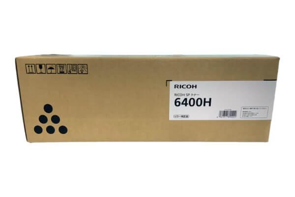 リコー RICOH SP トナー 6400H 600572