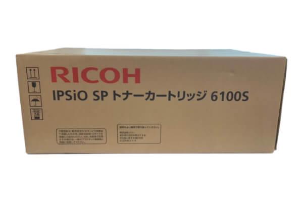 リコー RICOH IPSIO SPトナーカートリッジ 6100S 51-5432