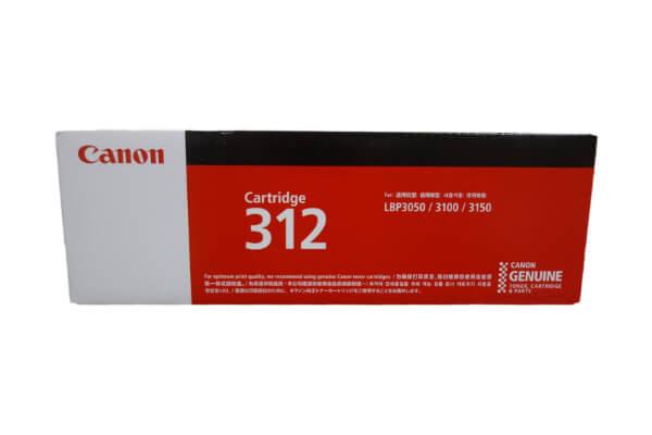 キャノン CANON トナーカートリッジ312 CRG-312 1870B003